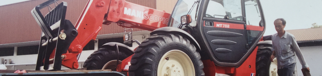 Scope of Supply - machine